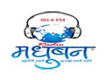 Escuchar Radio Madhuban FM 90.4 FM en directo