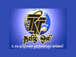 Tamil Olli India Live