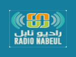 Radio nabeul