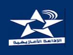 Escuchar Al amazighia 104.6 fm en directo