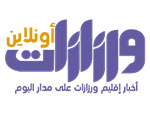 Radio sawte ouarzazate direct