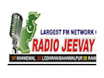 Radio jeevay fm 97.0 Live