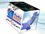 Radio awaz fm 105.4 Live