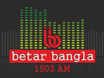 Betar bangla 1503 am Live