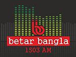 Betar bangla 1503 am
