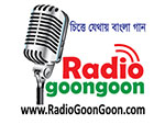 Radio goongoon Live