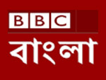 Bbc bangla Live