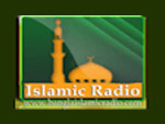 Escuchar Bangla islamic radio en directo