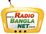 Radio bangla net Live