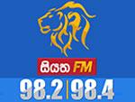 Siyatha FM Live